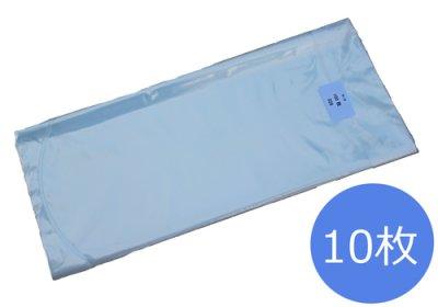 画像1: 発送用袋 丸底 中 10枚セット【品番:R-18】 【6つまで対応 ゆうパケット:送料250円】