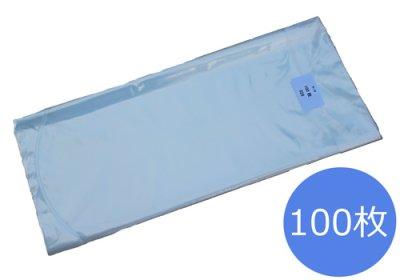 発送用袋 丸底 中 100枚セット【品番:R-18】