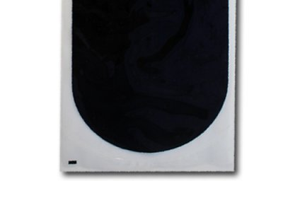 発送用袋 100枚セット 片面黒色 【品番:R-27B】